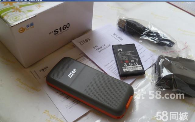 中兴s160电信手机