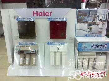 海尔净水器产品展示