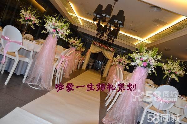 2013咏爱一生婚礼-超值鲜花场布套系