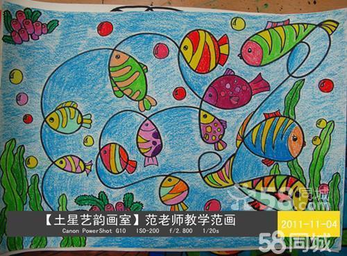 成都儿童画综合美术班-范老师范画图片
