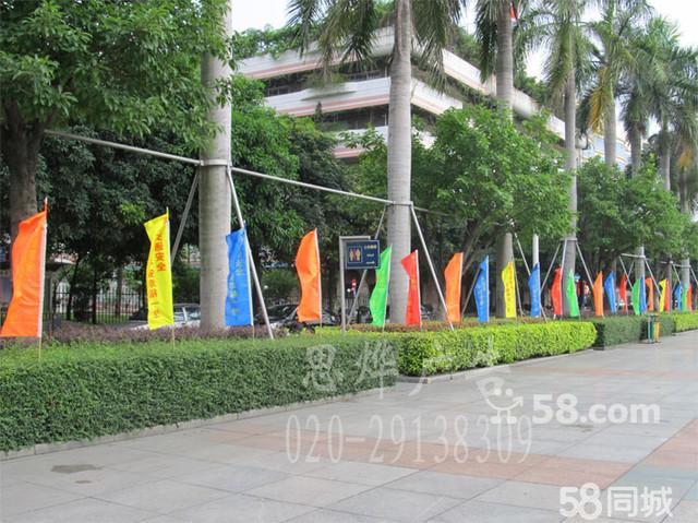 彩旗(含竹杆)—58商家店铺