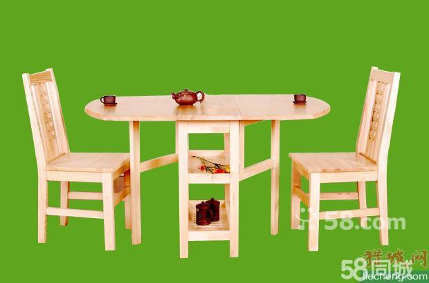 桌子怎么折图解