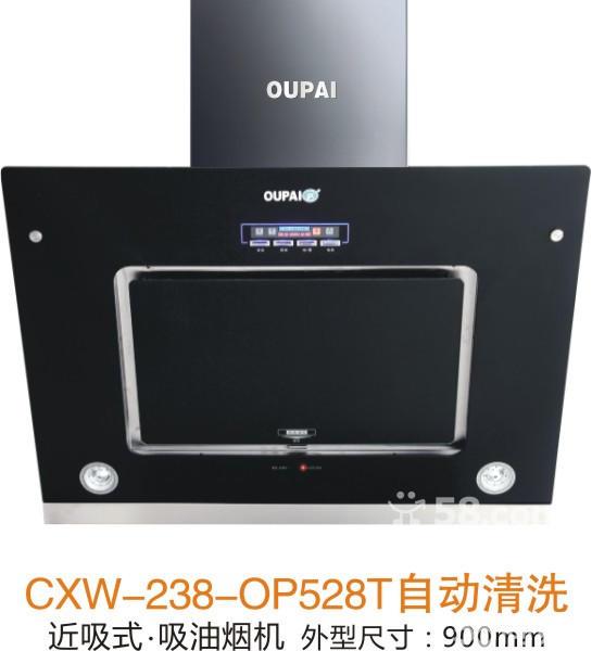 欧派cxw-210-e613电路图