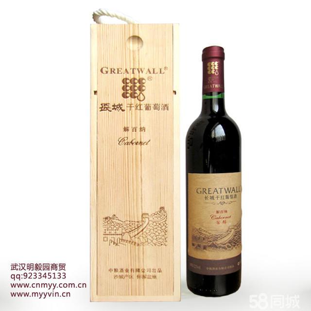长城 法国 干红 干红葡萄酒 红酒 进口 酒 拉菲 葡萄酒 网 张裕 640_6