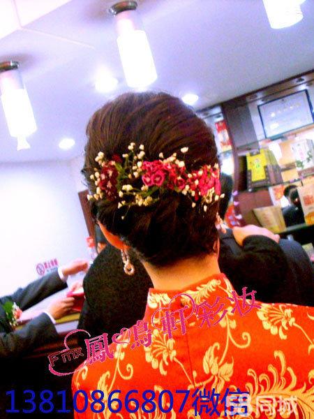 旗袍盘发造型