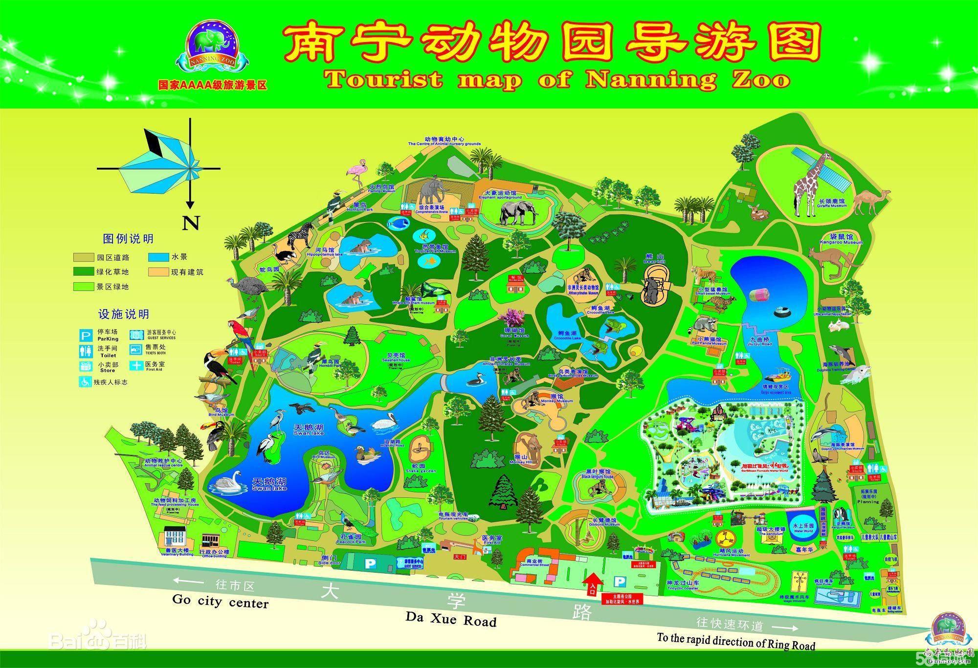 南宁动物园地图;; 南宁动物园;; 动物园团购