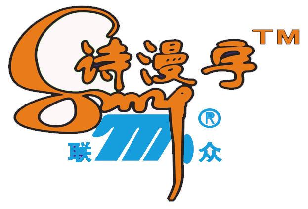 贵州诗漫宇金属制品公司工程部