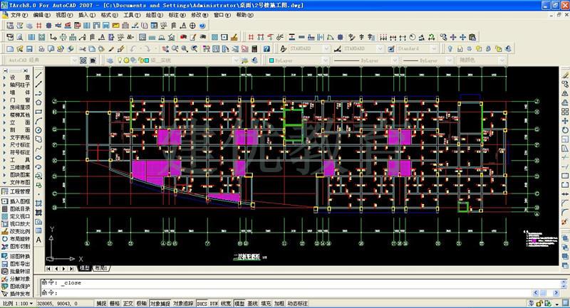天正tgb1s一125接线图