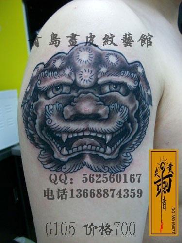 青岛画皮纹身穿刺工作室图片