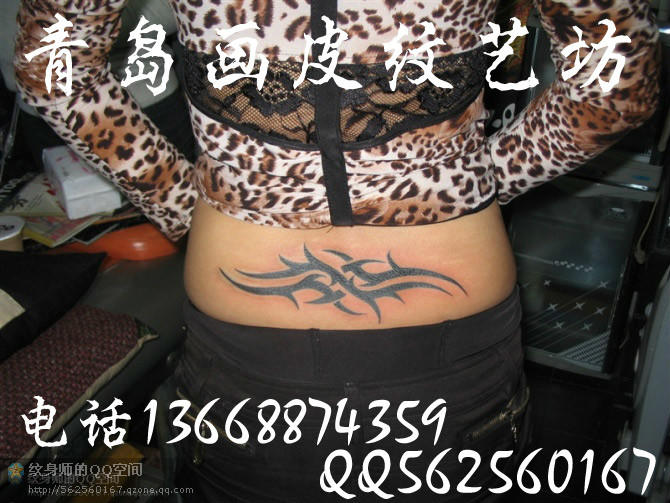女生腰花纹身图片