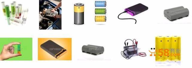 寄带电池的笔记本电脑,很多货代说电池不能上飞机,电池不能空运吗?