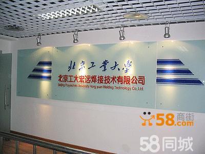 logo墙—58商家店铺