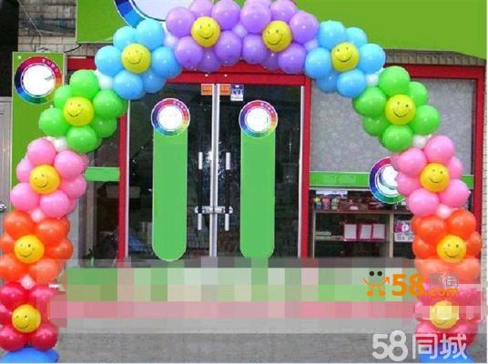 氣球造型結婚室內
