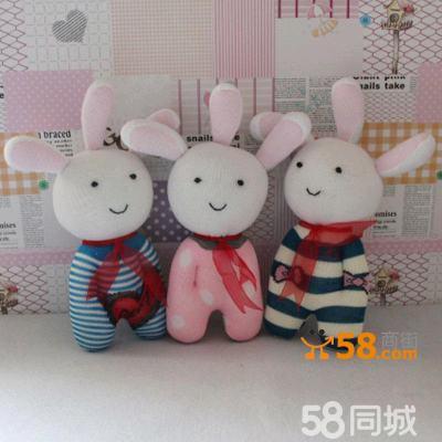 手工制作玩具兔子公仔