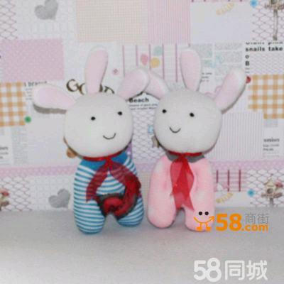 diy袜子娃娃材料包环保手工制作玩具兔子公仔