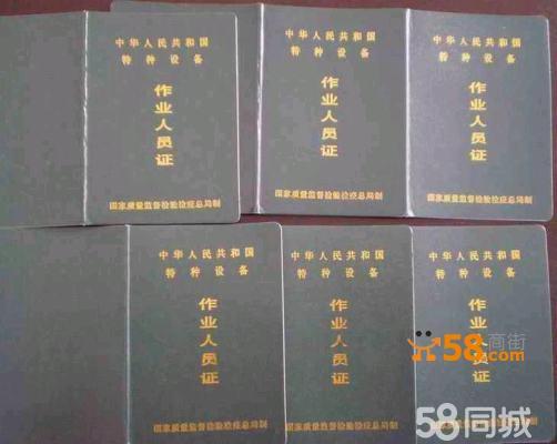 重庆电工培训学校_接线图分享