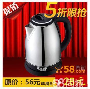 半球不锈钢电热水器 电水壶