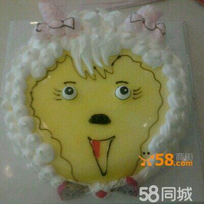 奶油卡通生日蛋糕—58商家店铺