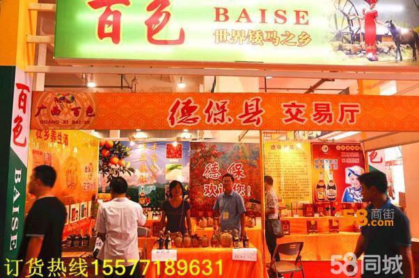 蛤蚧酒图片_90年代蛤蚧酒图片及价格_雪茄红酒洋酒中国