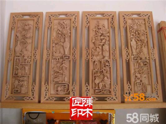 纯手工木雕琴棋书画