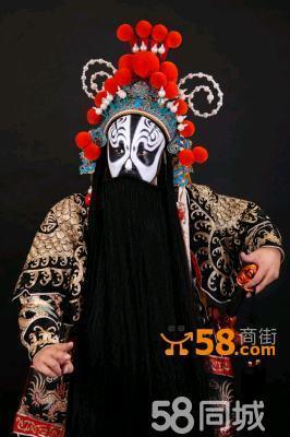 京剧旦角服饰花纹