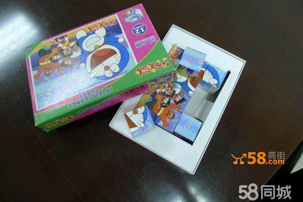 小孩纸盒手工制作大全图解