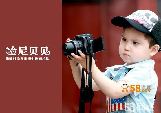 北京哈尼贝贝儿童摄影