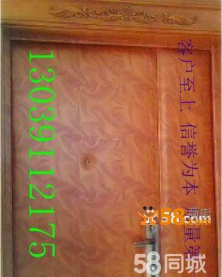 豪华软包背景墙欧式软包门高档纱窗及护栏吊框换锁芯