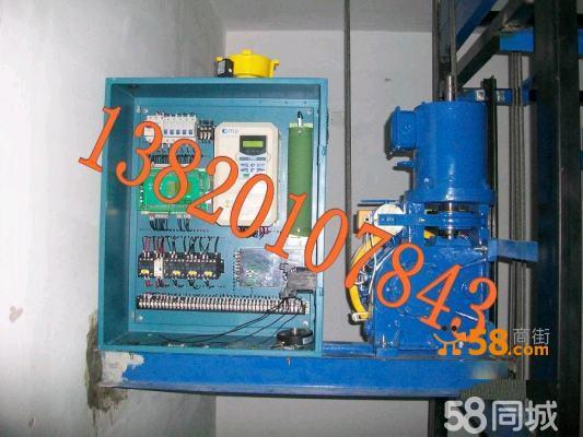 天津市奥菱达电梯控制柜公司