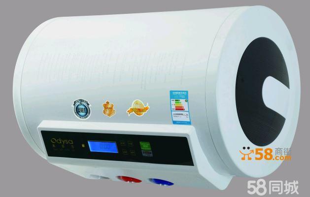 奥荻莎电热水器-柏林系列40升50升60升