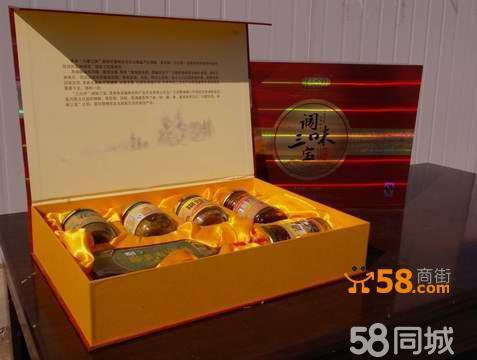 辣椒礼盒包装设计