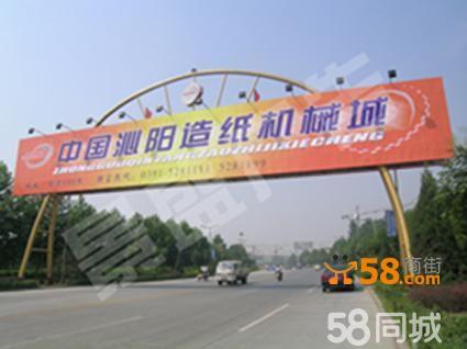 北京专业户外广告牌 创意灯箱制作公司