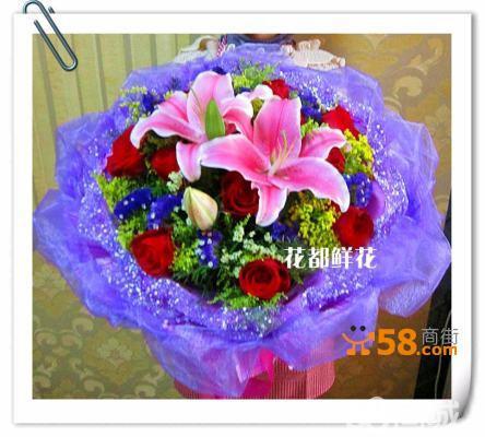 精美包装花束