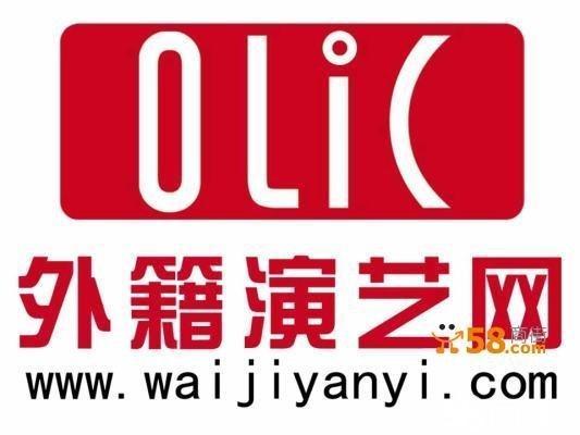 logo 标识 标志 设计 矢量 矢量图 素材 图标 533_400