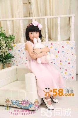 兰州王子公主儿童摄影—58商家店铺