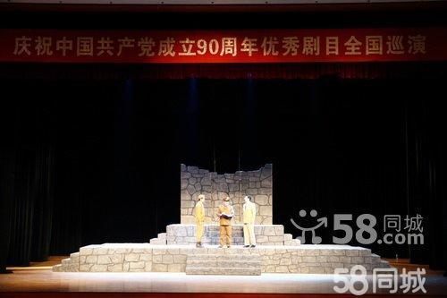 中国传媒大学综合楼大报告厅