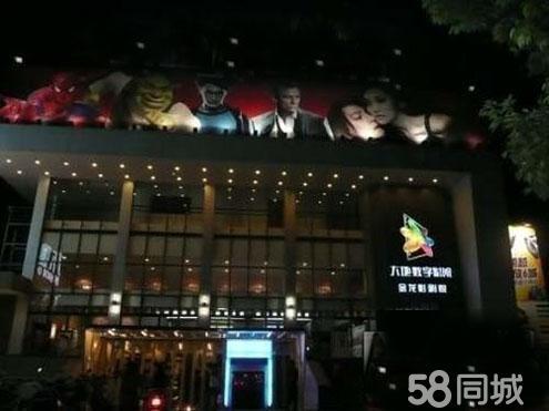 全国43家影院
